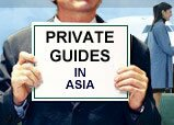 Private guides and private tours in Singapore